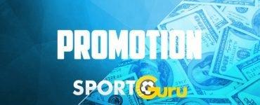 Daily Fantasy Fußball Promotion Sport.guru